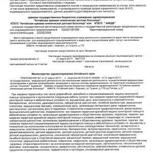 Договор часть 3