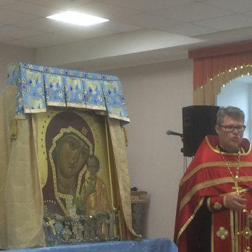 Икона Божьей Матери Табынская в Краевой Детской Больнице