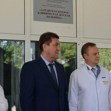 Посещение педиатрического кластера, главой администрации города Барнаула