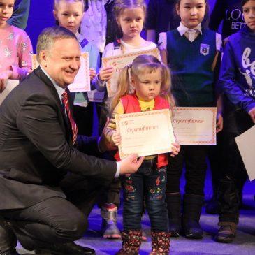В Алтайском крае подвели предварительные итоги благотворительного марафона «Поддержим ребёнка» — 2018»