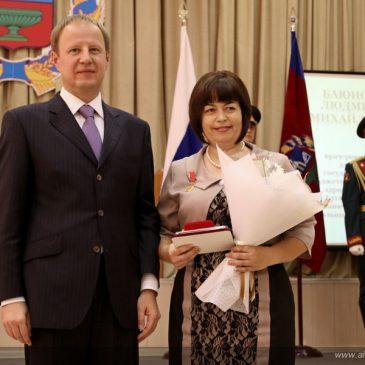 Поздравляем Баюнову Людмилу Михайловну!