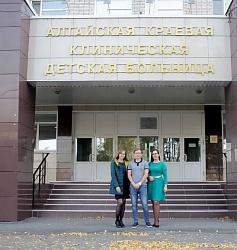 Молодежный совет управления федерального казначейства по Алтайскому краю в рамках благотворительной акции оказал помощь малышам, появившимся на свет ранее положенного срока.
