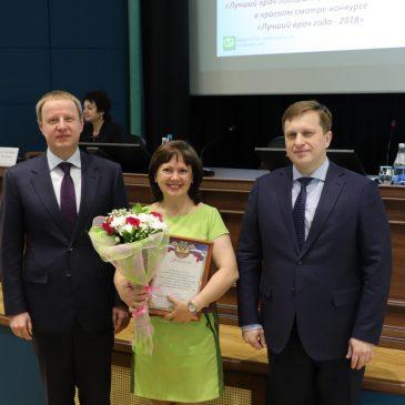 Губернатор и министр здравоохранения Алтайского края наградили лучших врачей 2018 года