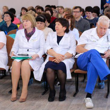 В Алтайском краевом клиническом центре охраны материнства и детства состоялась ежегодная научно-практическая конференция педиатров