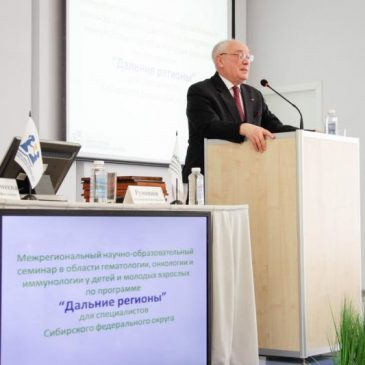 Президент Национального медицинского исследовательского центра детской гематологии, онкологии и иммунологии имени Дмитрия Рогачёва наградил алтайских онкологов за активную многолетнюю работу