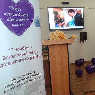 Счастье со слезами на глазах: в Алтайском  центре охраны материнства и детства состоялось мероприятие, посвященное Международному дню недоношенного ребенка