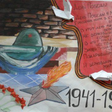 Центр охраны материнства и детства украсили ко Дню Победы